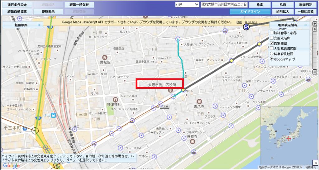 Googleマップ確認